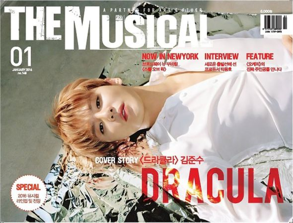 The Musical 1
